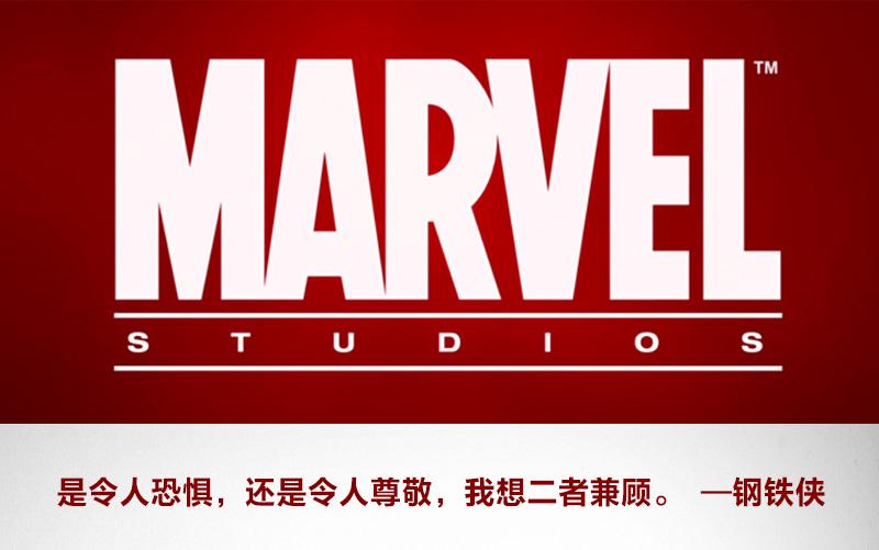 香港camino钢铁侠mark43半身版蓝牙音箱|限量366套
