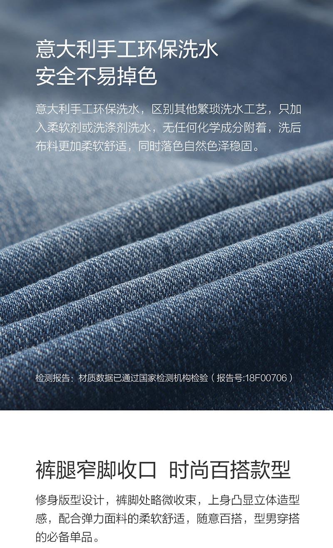 英国COTTON REPUBLIC棉花共和国牛仔裤