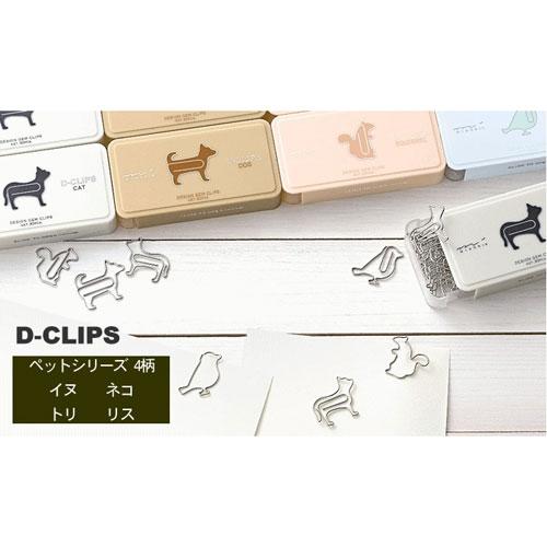 这款来自日本的动物造型回形针,一改回形针刻板无趣的造型,让你的每